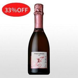 スパークリングワイン ハーフボトル ピノ グリージョ ロゼ VSQ スプマンテ ブリュット 375ml ラ ジャラ  NV|ninsake-wine