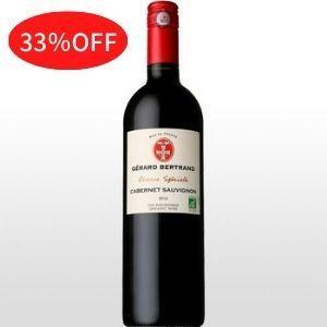 赤ワイン レゼルヴ スペシアル カベルネ ソーヴィニヨン(スクリュー) ジェラール ベルトラン  2016|ninsake-wine