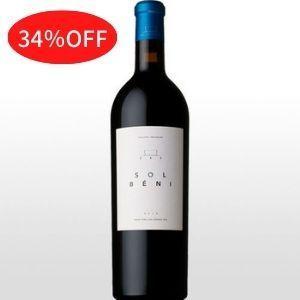 赤ワイン ソル ベニ 3-4-3  2014|ninsake-wine