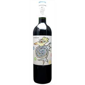 【残りわずか】赤ワイン オロワインズ コモロコ ninsake-wine
