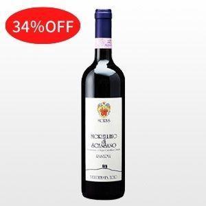 【イタリア】モレッリーノ ディ スカンサーノ リセルヴァ ¥4,950(税込)→sale価格¥43,250(税込)|ninsake-wine