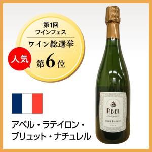 スパークリングワイン アベル・ラテイロン・ブリュット・ナチュレル|ninsake-wine|02