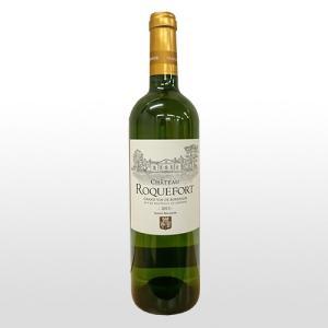 白ワイン シャトー・ロックフォール・ブラン 2015|ninsake-wine