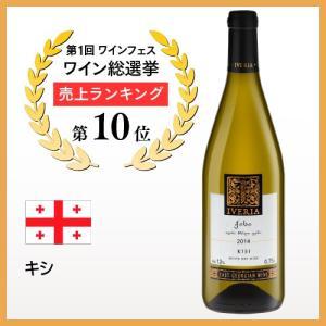 白ワイン キシ|ninsake-wine