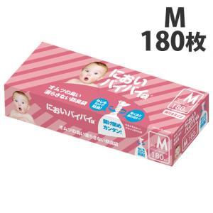 臭わない袋 防臭袋 においバイバイ袋 赤ちゃん おむつ処理用 Mサイズ 180枚 うんち におわない 袋 消臭袋|nioi-byebye-shop