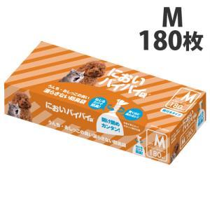 臭わない袋 防臭袋 においバイバイ袋 ペット うんち処理用 Mサイズ 180枚 うんち におわない 袋 消臭袋|nioi-byebye-shop