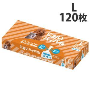 臭わない袋 防臭袋 においバイバイ袋 ペット うんち処理用 Lサイズ 120枚 うんち におわない 袋 消臭袋|nioi-byebye-shop
