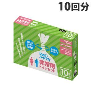 臭わない袋 防臭袋 においバイバイ袋 簡易トイレ 非常用 10回分セット 凝固剤付 におわない 袋 消臭袋|nioi-byebye-shop