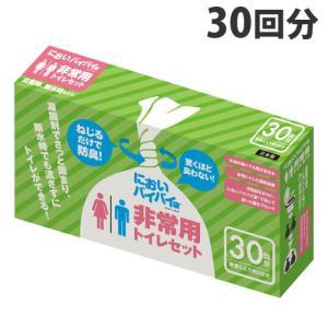 臭わない袋 防臭袋 においバイバイ袋 簡易トイレ 非常用 30回分セット 凝固剤付 におわない 袋 消臭袋|nioi-byebye-shop