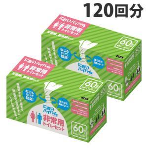 臭わない袋 防臭袋 においバイバイ袋 簡易トイレ 非常用 120回分セット 凝固剤付 におわない 袋 消臭袋|nioi-byebye-shop