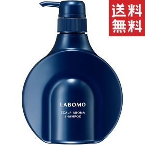 ラボモ 薬用スカルプアロマ シャンプー 400ml ブルー BLUE アートネイチャー LABOMO
