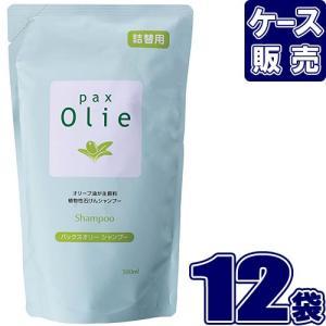 パックス オリー シャンプー 詰替用 500ml  (ケース12入) 太陽油脂