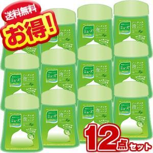 【1個あたり @473円!】  ◆ふわふわの泡でしっかり殺菌・消毒。 ◆ボトル1本で、約250回ご使...