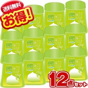 【1個あたり @473円!】まとめ買い  ◆ポンプに触れずに泡が出るので、バイ菌が気になるキッチンで...