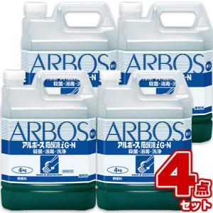 アルボース石鹸液 GN 4kg (ケース4入) 10倍液  殺菌・消毒