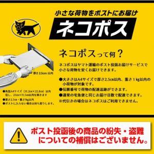 ウルオス ボディソープ 詰め替え 420ml (3点セット)UL・OS 薬用スキンウォッシュ 大塚製薬 niono 03