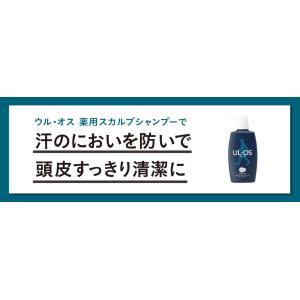 ウルオス シャンプー & ウルオス ボディソープ 詰め替え (4点セット)UL・OS 大塚製薬 niono 02