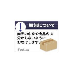 あせワキ パット リフ ホワイト お徳用 40枚入 (×12個セット) 汗脇パッド Riff (ケース販売)|niono|02