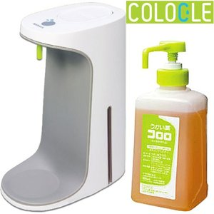 うがい薬 コロロ 500ml+うがいディスペンサー COLO...