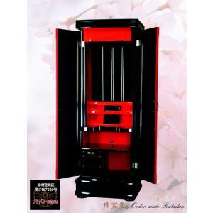 創価学会仏壇SGI専門 赤と黒 ブラバス ツートン 仏具 付属品 LED照明付|nipodo