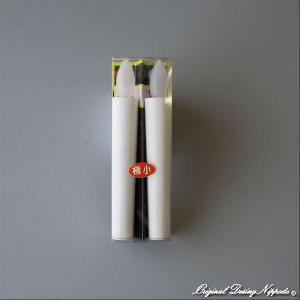 創価学会仏壇 電子 電池式 ローソク 極小 2灯用|nipodo