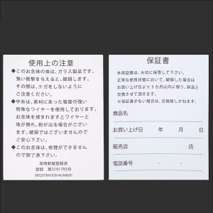 創価学会 高級ガラス念珠 イエロー|nipodo|06