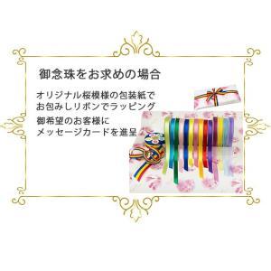 創価学会 高級天然 トパーズ念珠 黄色|nipodo|06