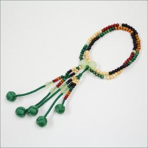 創価学会 木製 カラー念珠 色とりどり グリーン親玉 手毬梵天|nipodo