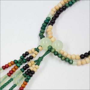 創価学会 木製 カラー念珠 色とりどり グリーン親玉 手毬梵天 nipodo 02
