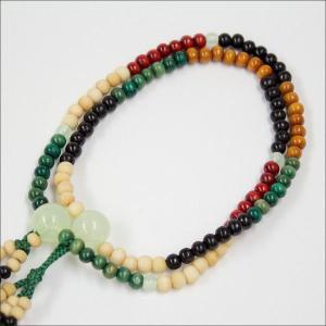 創価学会 木製 カラー念珠 色とりどり グリーン親玉 手毬梵天 nipodo 04