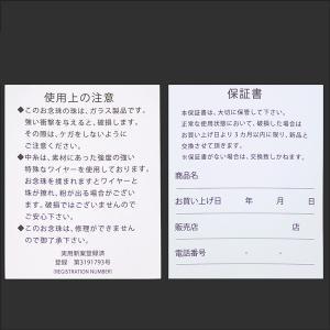 創価学会 高級ガラス念珠 ピンク|nipodo|06