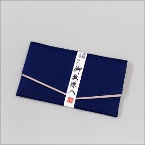 創価学会 念珠入/念珠ケース 高級ちりめん 紺色 マジックテープ付|nipodo