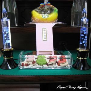 創価学会仏壇SGI専門 パッソ ウオールナット 国産品 仏具 付属品 LED照明付|nipodo|10