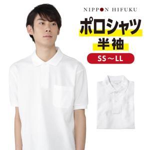 半袖 学生 ポロシャツ 白 SS S M L LL|nippi