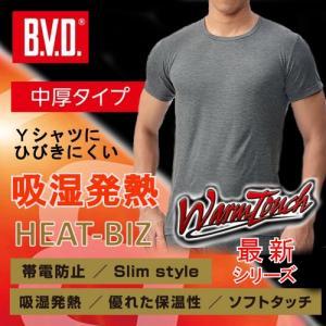 B.V.D. 吸湿発熱 保温 防寒 クルーネックTシャツ WARM TOUCH中厚(M/L)