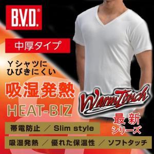B.V.D. 吸湿発熱 保温 防寒 VネックTシャツ WARM TOUCH中厚(M/L)