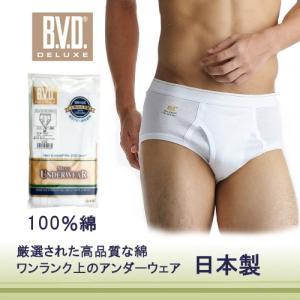 B.V.D. DELUXE 日本製綿100%高品質 天ゴムスタンダードブリーフ(M/L)