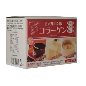 ヒアルロン酸コラーゲン3g×30袋 【送料込】...