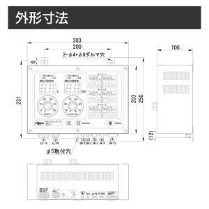 バイオドリーマーII(壁掛型)乾湿球センサー5m・ファン付水入容器付|nippo-store|02