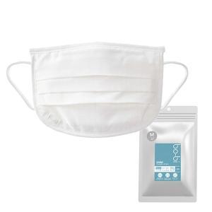 次世代マスク「bo-bi」 レギュラー 使い捨てタイプ 20枚入り(個別包装) ダイエットEXPO出展商品 nippon-clever