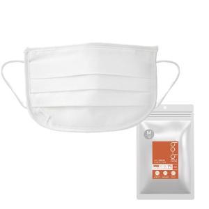 次世代マスク「bo-bi」 カロリー 使い捨てタイプ 20枚入り(個別包装) ダイエットEXPO出展商品 nippon-clever