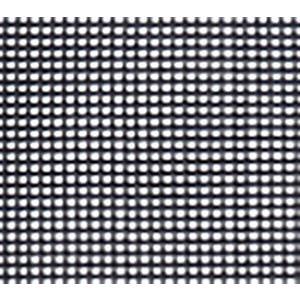 トリカルシート トリカルネット CLV-h01 ブラック 幅1000mm×長さ2m 切り売り|nippon-clever