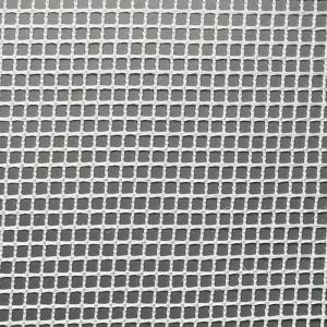 モジ網  品番:1200|目合(mm):2|大きさ:1000mm×1m|nippon-clever