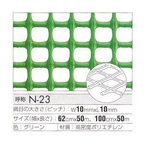 トリカルシート トリカルネット CLV-N-23-620 グリーン 幅620mm×長さ16m 切り売り|nippon-clever