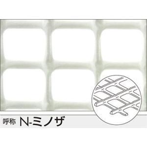 トリカルネット プラスチックネット CLV-N-minoza-450 白 大きさ:幅450mm×長さ10m 切り売り 010) 大きさ:巾450mm×長さ10m 切り売り|大きさ:450mm×10m|nippon-clever