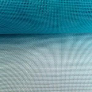 タフガードネット 機能性防虫ネット 1,000mm幅|01)長さ(m):1|nippon-clever