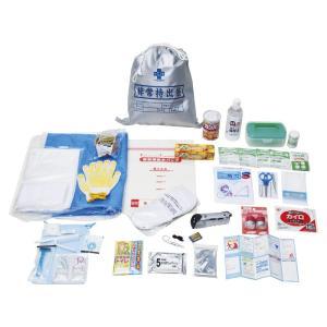 ◆配送日時指定は承っておりません。 ◆こちらの商品は熨斗・ラッピングには対応しておりません。 -- ...
