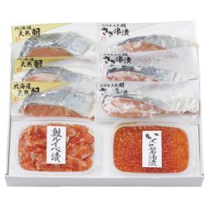 北海道産の新鮮な秋鮭の塩鮭と、独自の塩糀に漬けたさざ浪漬を一切れずつ真空パック。いくら醤油漬けと鮭の...