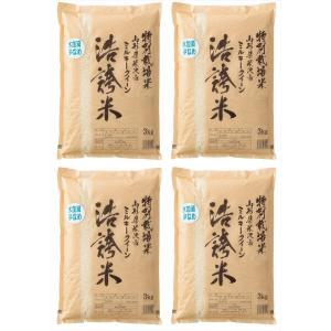 ◆配送日時指定は承っておりません。 ◆こちらの商品は熨斗・ラッピングには対応しておりません。※大量(...