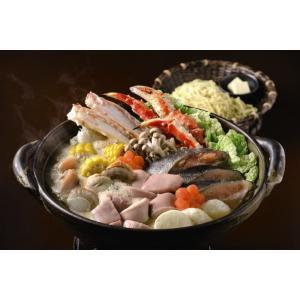 石狩鍋(3〜4人前)